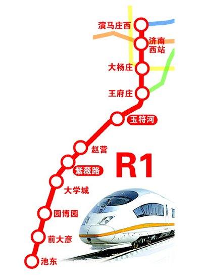 济南最全地铁轻轨交通图 看看你家房子是轨交房吗?