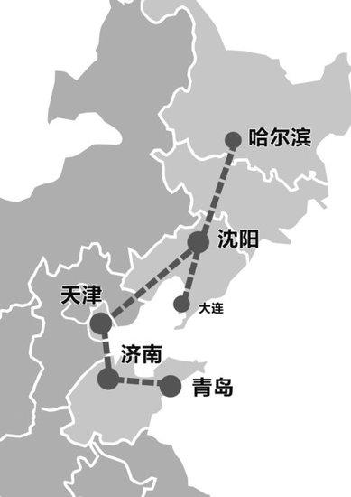 济南到哈尔滨的高铁_