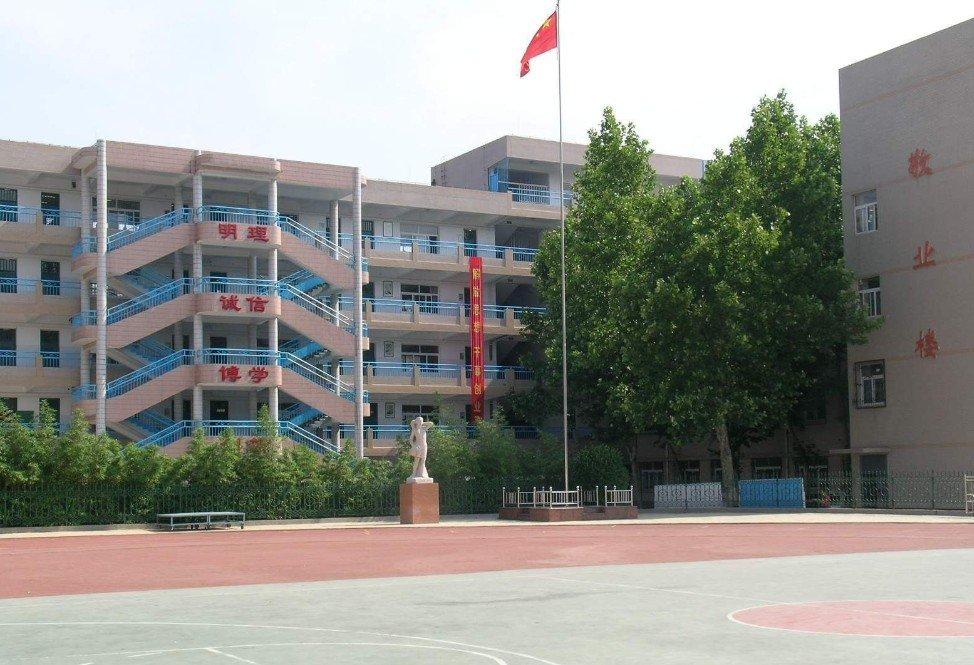 济南实验初级中学
