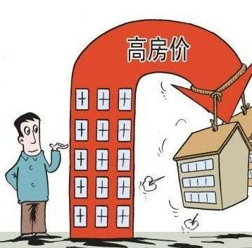 还为买房烦恼吗?不轻易透露的刚需买房砍价攻略