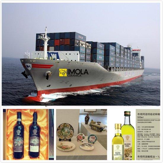 IMOLA礼品海柜即将抵达 济南从此世界