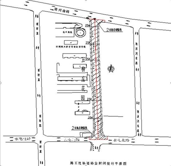 此段西侧五柳庄花园已拆迁完成,原住居民很少,该段采取全封闭施工,过往车辆绕行周边西泺河东路或联四路。82路北行公交车从水屯北路绕行至西泺河东路、再通行至小清河南路恢复原有线路通行;南行公交车从小清河南路前行至西泺河东路、行至水屯北路、再绕行至西洛河恢复原有线路通行。该段封闭时间为60天,完成车行道与人行道下面雨水、污水、电力、热力等地下管线、道路结构层及人行道花砖铺设等全部施工任务。 2、水屯北路至北园大街交通组织 此段采取半封闭施工,施工期间保证沿线车辆进出,过往车辆也可绕行周边西泺河东路或联四路。8