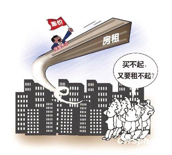 房租连涨42个月 济南房屋租赁市场大调查_山东