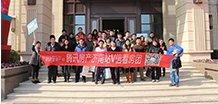 第3期:济南腾讯房产微信看房团