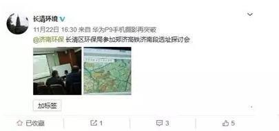 长清又现利好!郑济高铁或将从长清接入济南西站