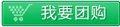 九龙官邸碧水湾