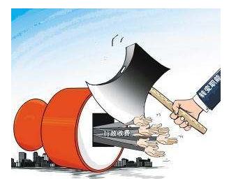 青岛房产新政对房屋市场的影响_西安房屋限购新政出台 每户家庭只能新购一套_房屋转让费新政策2019