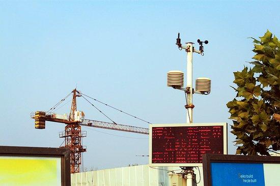 工程播报丨欢迎省环保厅莅临我施工现场视察