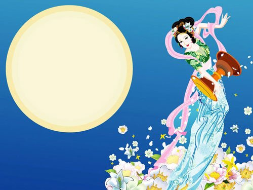中秋节的美丽传说之——嫦娥奔月