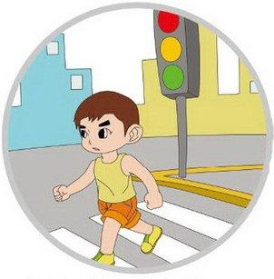 小学生交通安全知识锦集(一):