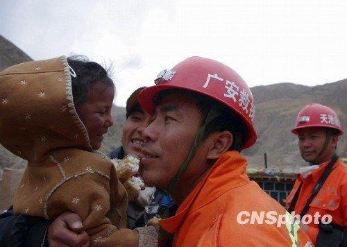 (网友投稿)送给地震中的受难的人们