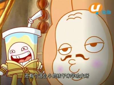 饮茶之功夫学园第01集