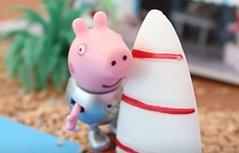 可糖文创 小猪猪意外收获宝藏