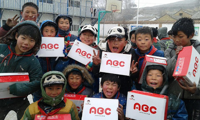 "ABC KIDS""温暖中国行""走进陕西"