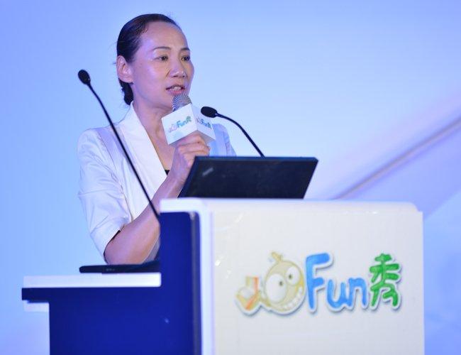 儿童动漫创造力大赛 天津生态运营管理公司张洁致辞