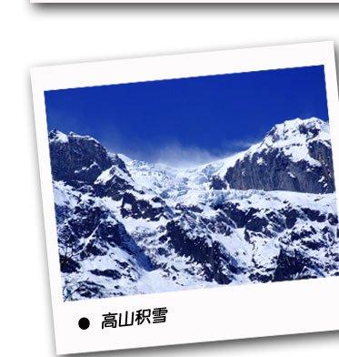 """地球的冰雪""""外衣""""——神秘的冰川"""