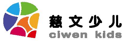2014儿童动漫招亲会动画代理方阵:慈文动画有限公司