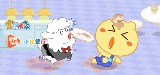 豆乐儿歌!最厉害的服务员用脸传菜!