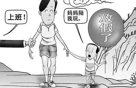 """暑假怎么""""看""""孩子?调查称四成父母选择装探头"""