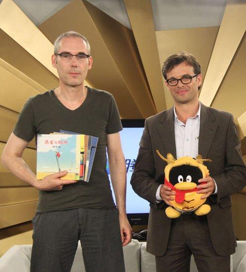 荷兰作家谈儿童图画书的至简至真