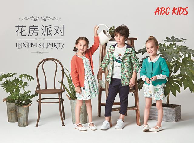 跟着ABC KIDS,奔赴春天的花房派对!