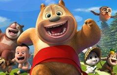 有奖《熊熊乐园2》新年福利大派送!