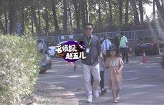 组图:王诗龄继承李湘的贵妇范儿
