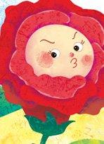 袋鼠跳跳·骄傲的小野玫瑰