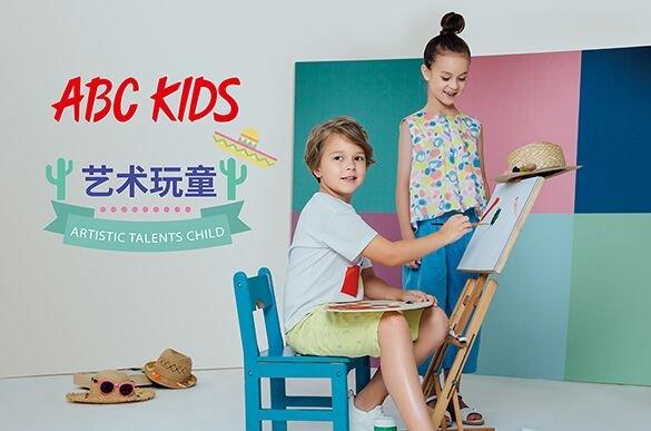 艺术玩童养成:先把画穿在身上吧!