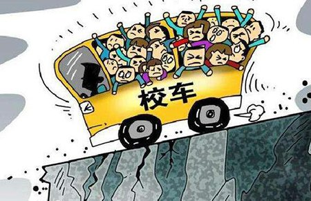 """核载7人面包车""""塞""""进17名小学生 """"黑校车""""司机被拘"""