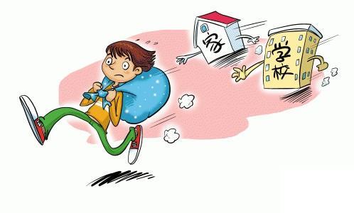 动漫 卡通 漫画 设计 矢量 矢量图 素材 头像 498_300