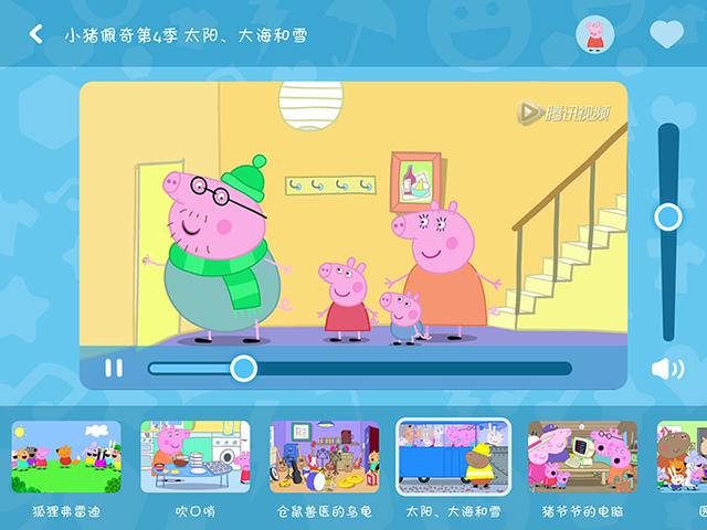 小企鹅乐园IPhone版上线:腾讯视频打造高品质少儿内容平台