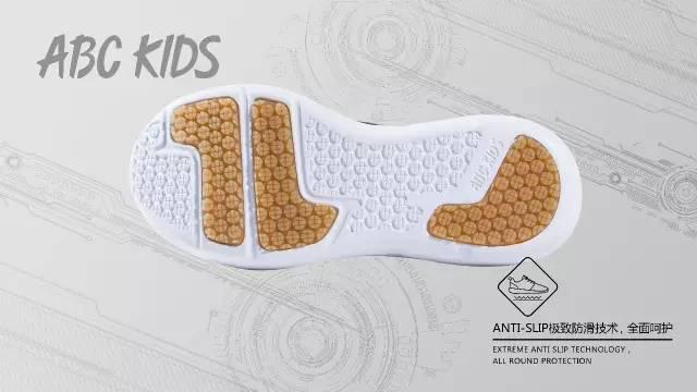 "ABC KIDS Ai+SHINE系列,这款鞋子""红点""也点赞!"