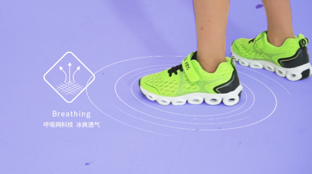 报告达康书记,ABC KIDS又有一款厉害的跑鞋上线