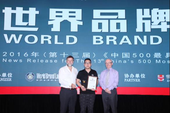 用爱塑造品牌价值 ABC KIDS连续7年荣登中国500最具价值品牌榜