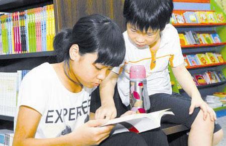 小学生适合看情感小说吗?