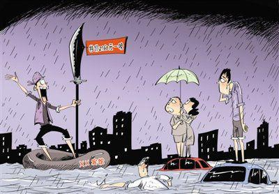 乐乐熊安全系列:暴雨来了怎么办?