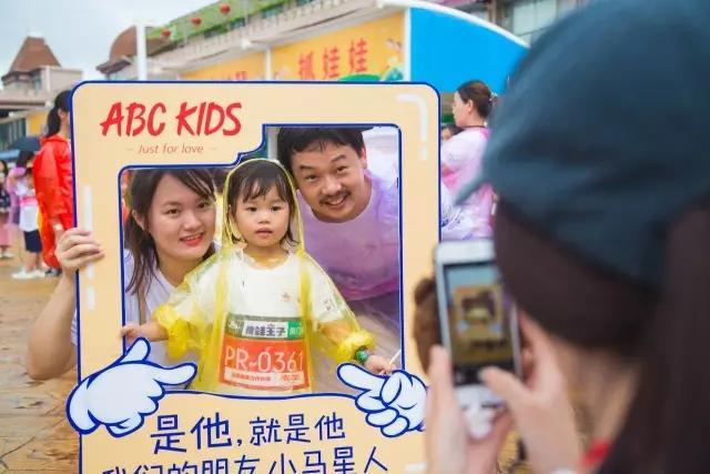 ABC KIDS小马星球迷你马拉松开跑,萌翻太阳系!