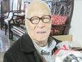 """103岁最年长的""""微博控"""":会卖萌、会追星、求关注"""