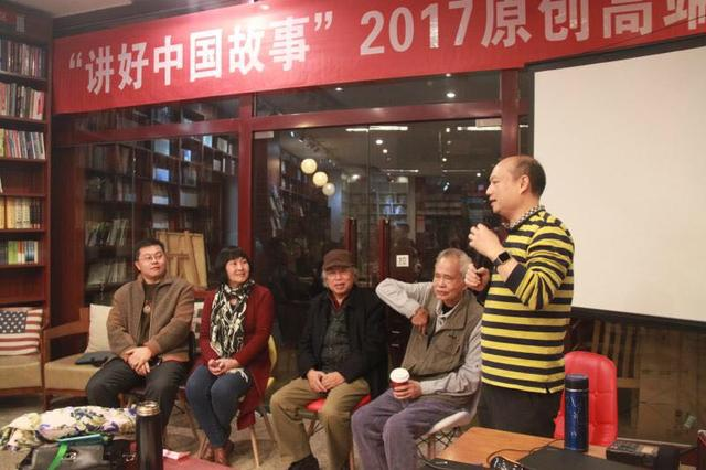 """积蓄力量,讲好中国故事为孩子——""""讲好中国故事""""2017高端论坛举行"""