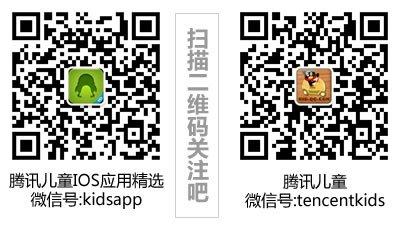 2012十大Ipad儿童应用