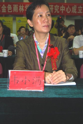 韦小满教授:学习障碍儿童心理评价最新进展