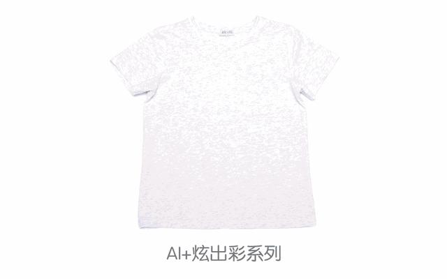 ABC KIDS Ai+炫出彩系列T恤清凉上市,缤纷你的初夏!