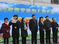 关爱农村留守流动儿童家庭教育·郑州市自行建立留守儿童之家