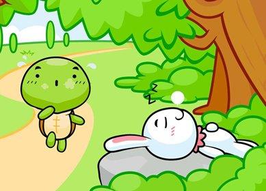 (网友投稿)新龟兔赛跑