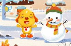亲宝儿歌 下雪天