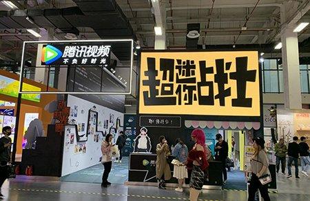 10亿动画系列片《超迷你战士》亮相中国国际动漫节