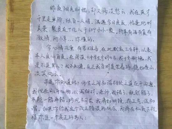 小学生写脚心体绑架书教书28年的老师都被折检讨小学生挠童话图片