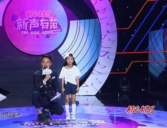 ABC KIDS童装童鞋《新声有范》第二季开播:学员抢主持人饭碗