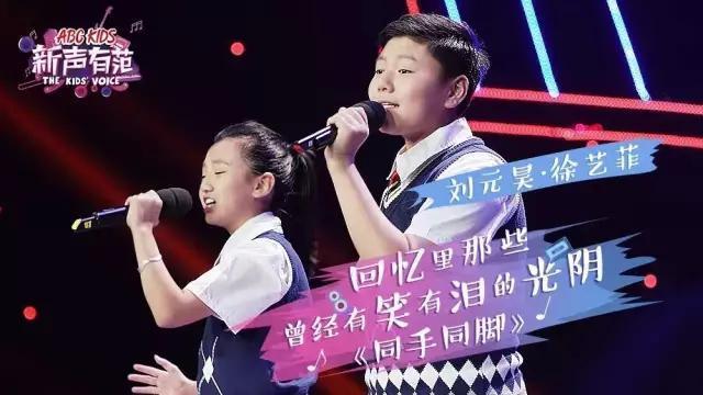 ABC KIDS《新声有范》:孩子们深情唱出心中的爱